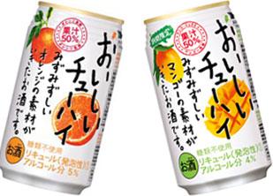 tasty_mango_08.jpg